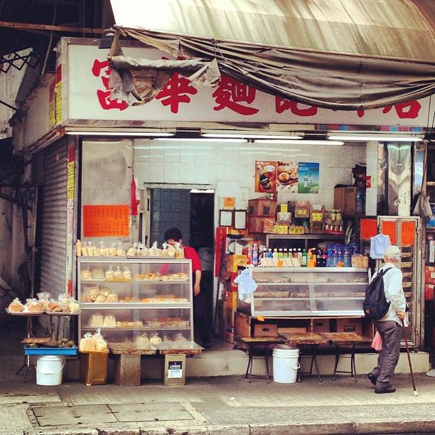 Traditional-hongkong-corner-shop-bakery.-hk-hkig.jpg